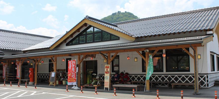 道の駅若桜「桜ん坊」